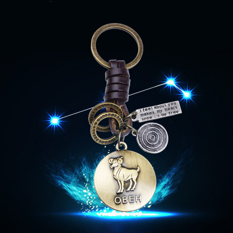 Retro Twelve constellation Woven Keychain
