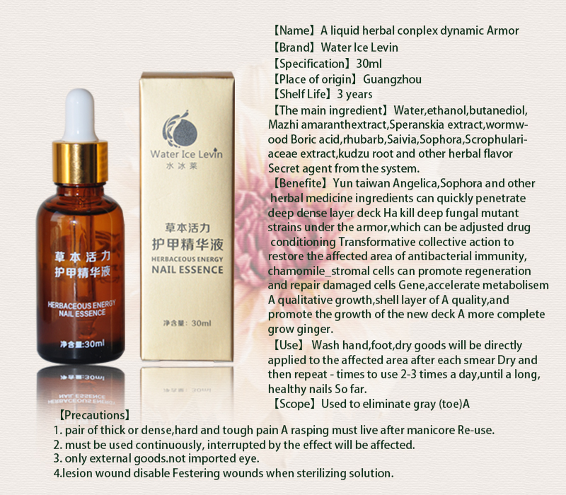 Fungal Nail Treatment Essence Serum Toenail Onychomycosis
