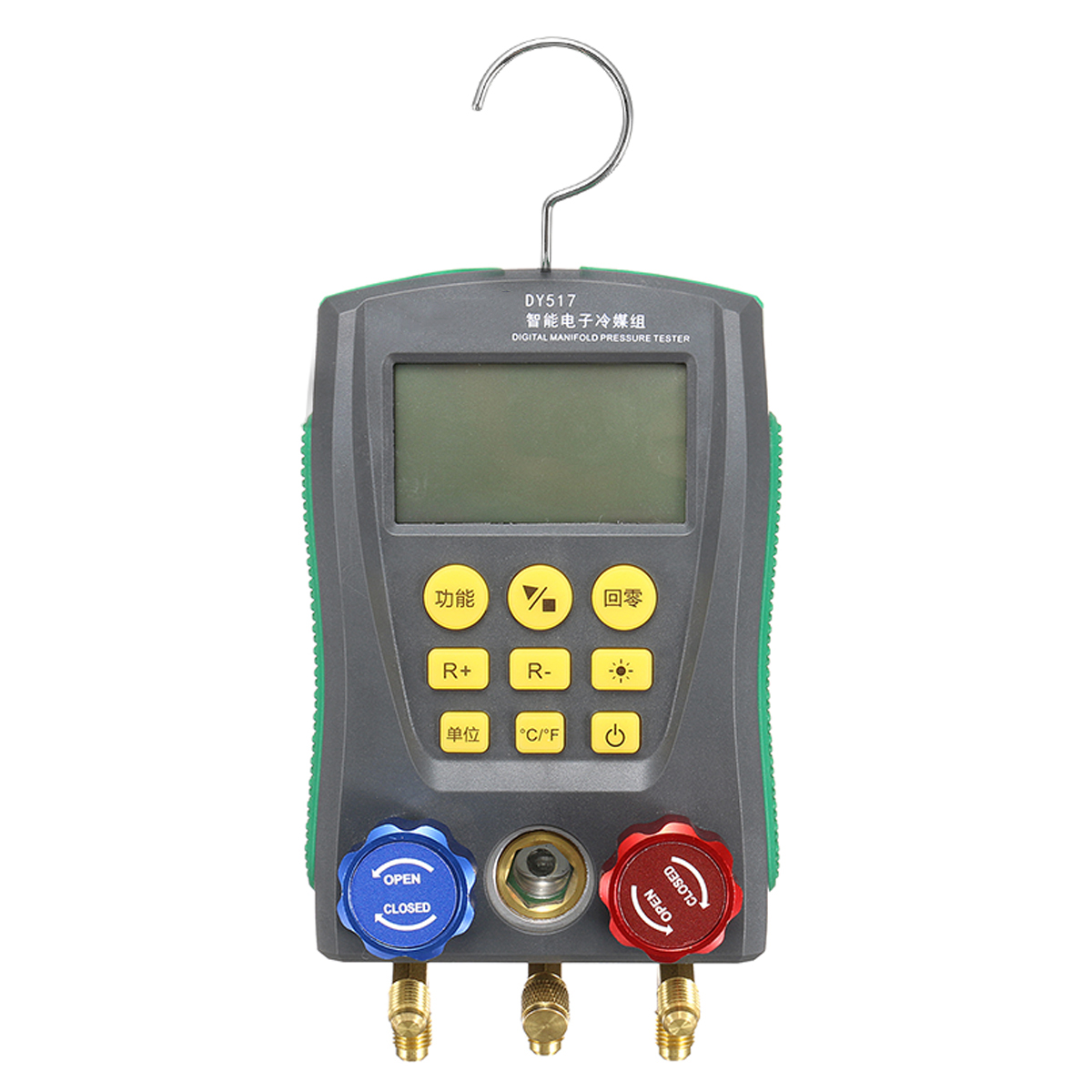 DY517 2-way Digital Manifold Gauge Refrigeration Pressure Tester with 3 Pipe