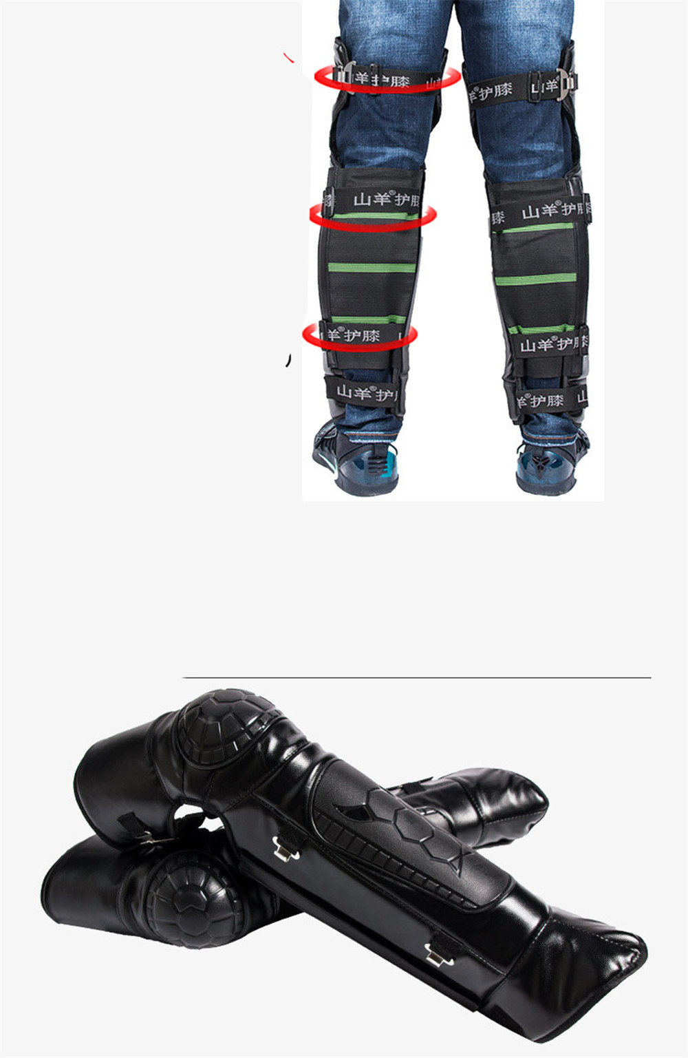 Motorcycle Thickening Leather Kneepads Winter Warm Windproof Riding Knee Protector