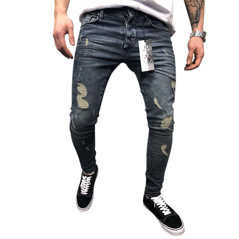 Casual Street Style Holes Frayed Jeans
