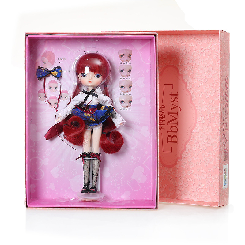 BBGirl MengNa BJD Ball Joint Doll 35cm Collection Gift Toy Face Eyes Posture Changeable Customized