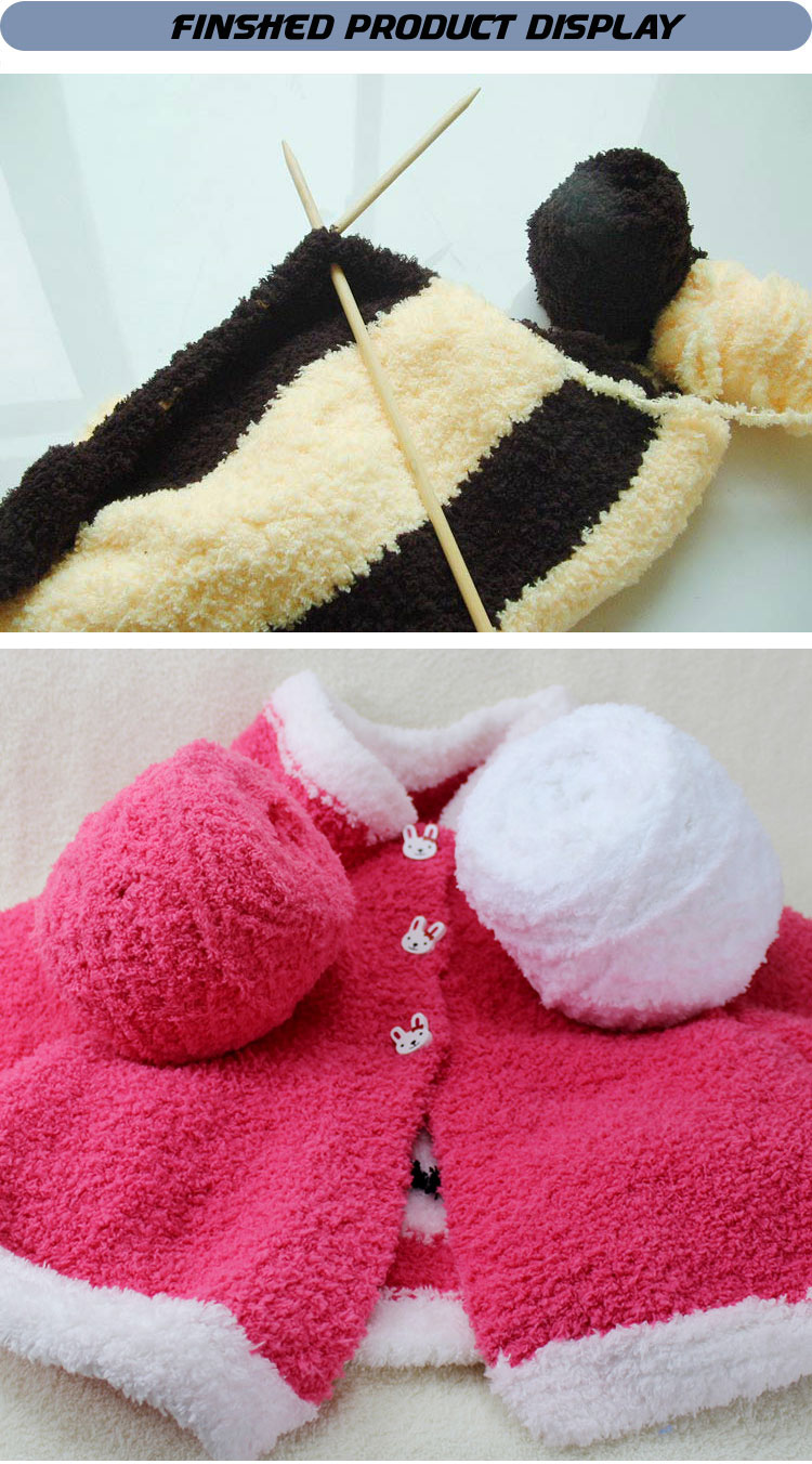 100g 26 Colors Thickened Three-ply Soft Coral Fleece Knitting Wool Yarn Scarf Hat Sweater Yarn Ball