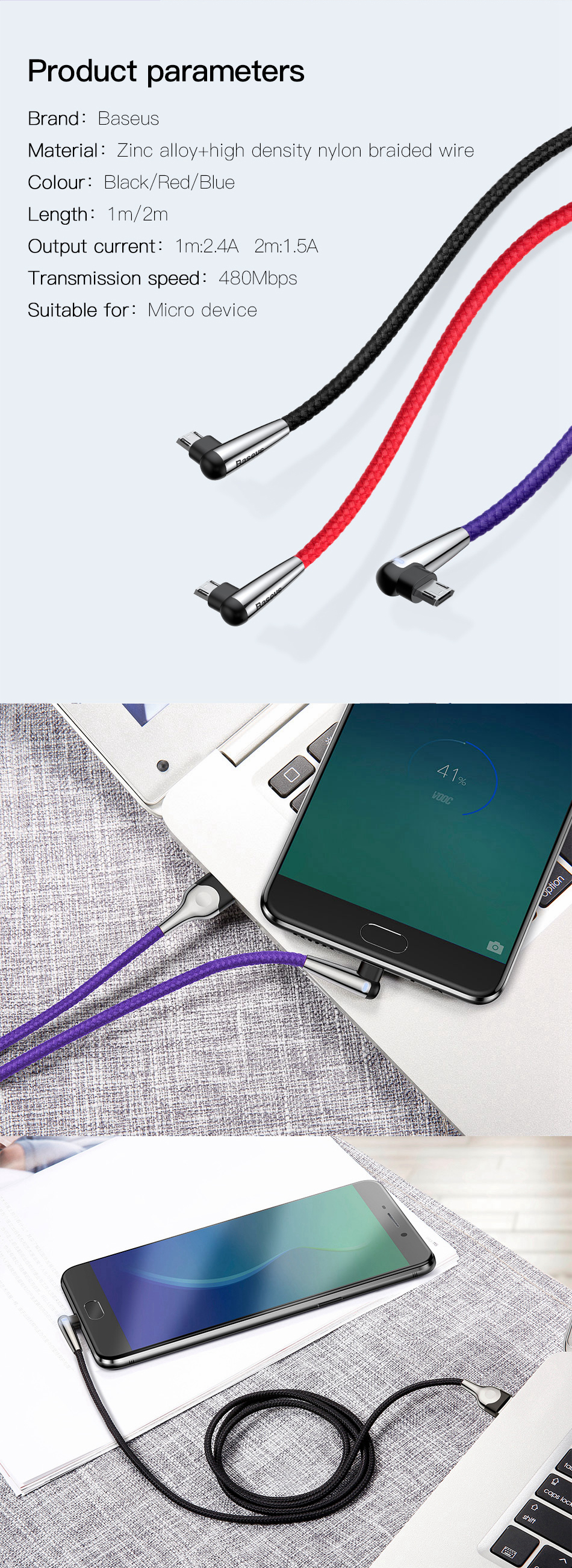 Baseus Double-insertion Reversible Micro USB 90 Degree Angle LED Light Fast Charging Data Cable 2M