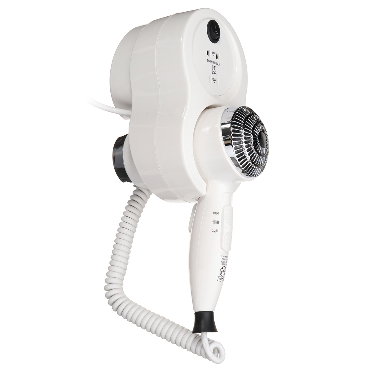 Wall Mounted Drier Quick Hair Dryer