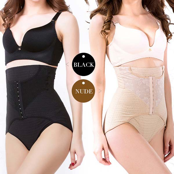 Cotton High Waist Front Buckle Breathable Shapewear