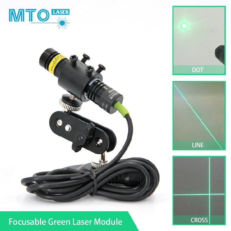 MTOLASER 30mW 515nm Focusable Green Line Laser Module Generator Machine Tool Mark Position Alignment