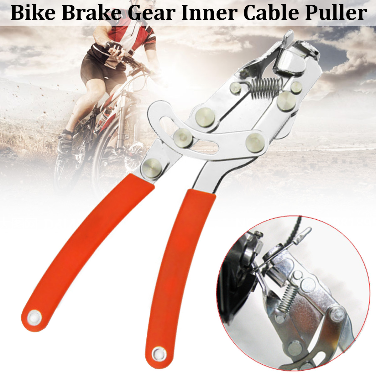 Bike Bicycle Brake Gear Inner Cable Puller Brake Cable Stretcher Hand Pliers Tool