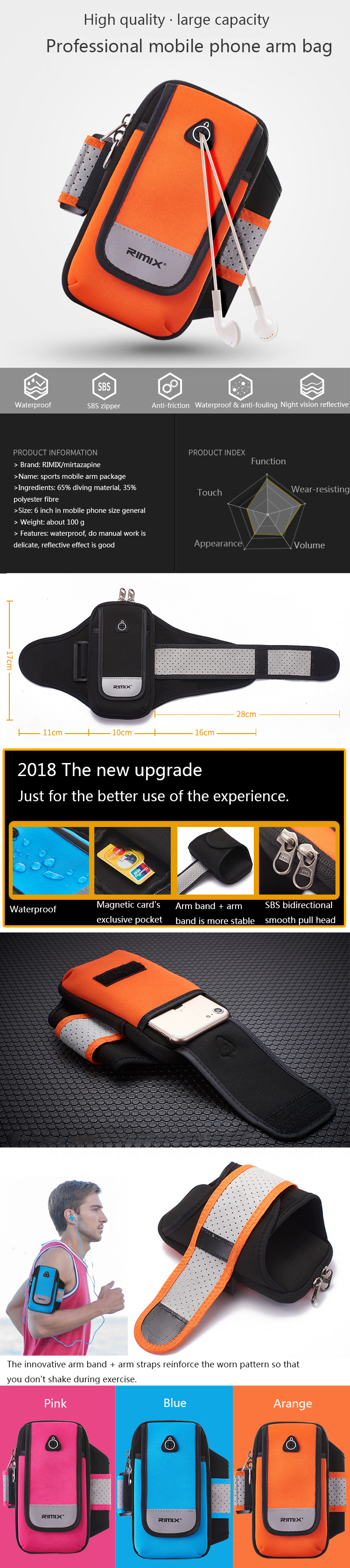 TQ602 Male And Female Running Mobile Arm Bag Running Equipment Mobile Phone Bag Fitness Arm Sleeve