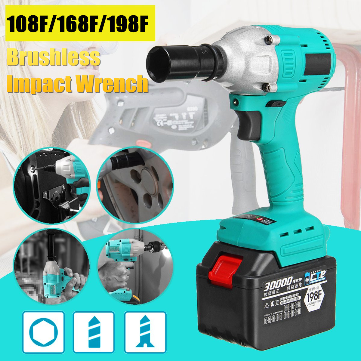 30000mAh Brushless Electric Wrench Li-ion Impact Wrench Wood Working Driver Wrench Tools