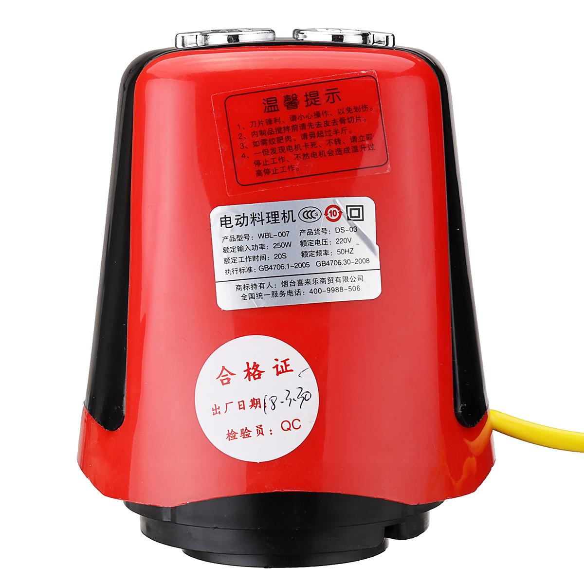 220V 3L 250W Electric Meat Grinder Food Blender Chopper Household Processor Machine