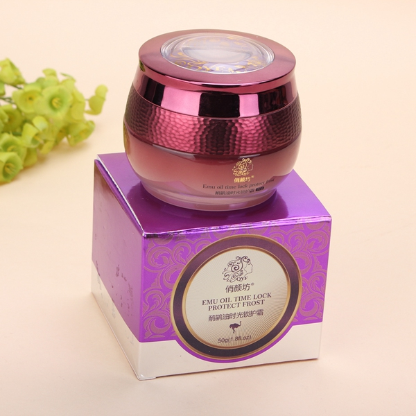QYANF Emu Oil Anti Aging Wrinkle Collagen Firming Face Facial Protect Cream