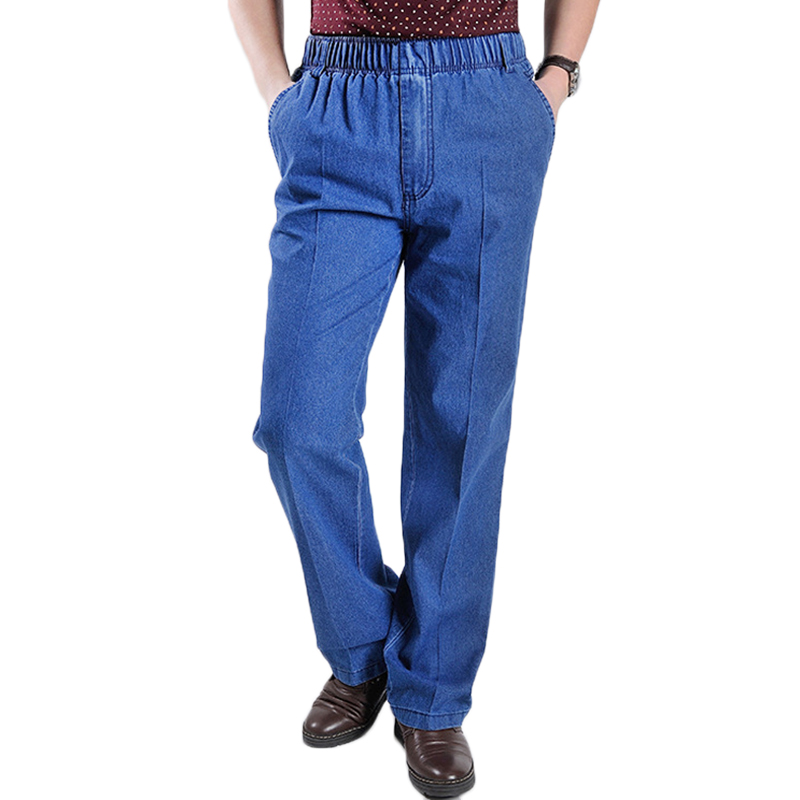 Men High Rise Straight Legs Loose Elastic Waist Casual Jeans