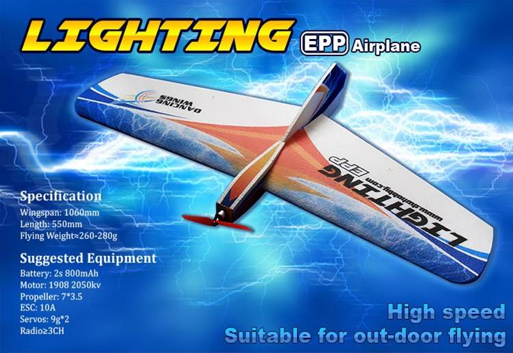 Dancing Wings Hobby DW Lighting 1060mm Wingspan EPP Flying Wing RC Airplane Training KIT