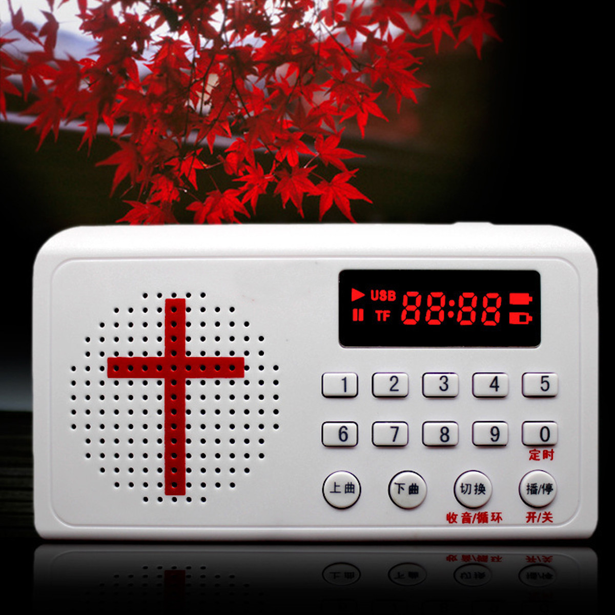 Electronic Bible Audio MP3 Talking Speaker Player Rechargeable Gift