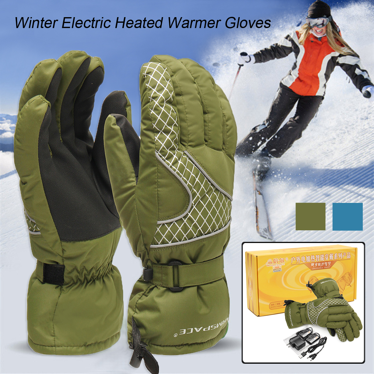 Winter Warm Ski Electric Heated Cycling Motorcycle Skiing Gloves 4000mHa Mittens