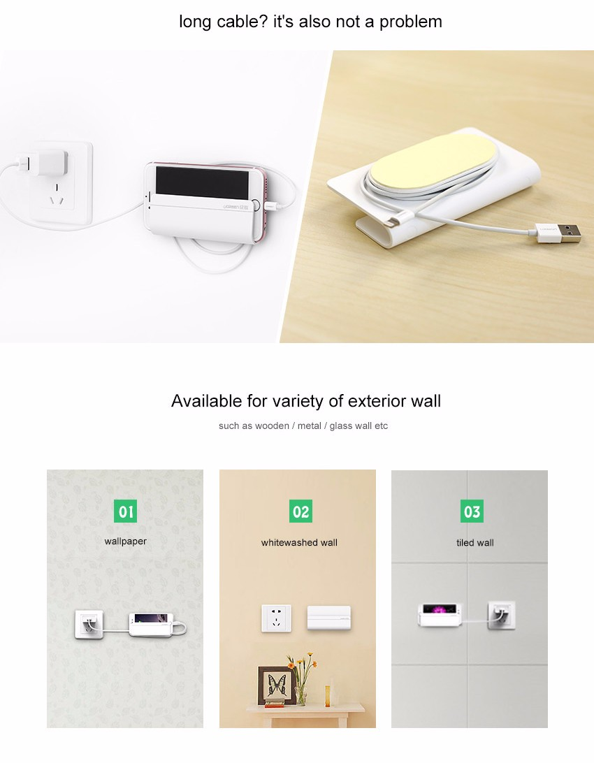 Ugreen Wall Charging Holder Mobile Stand Adhesive Strips Phone Charger Mount for iPhone Samsung HTC