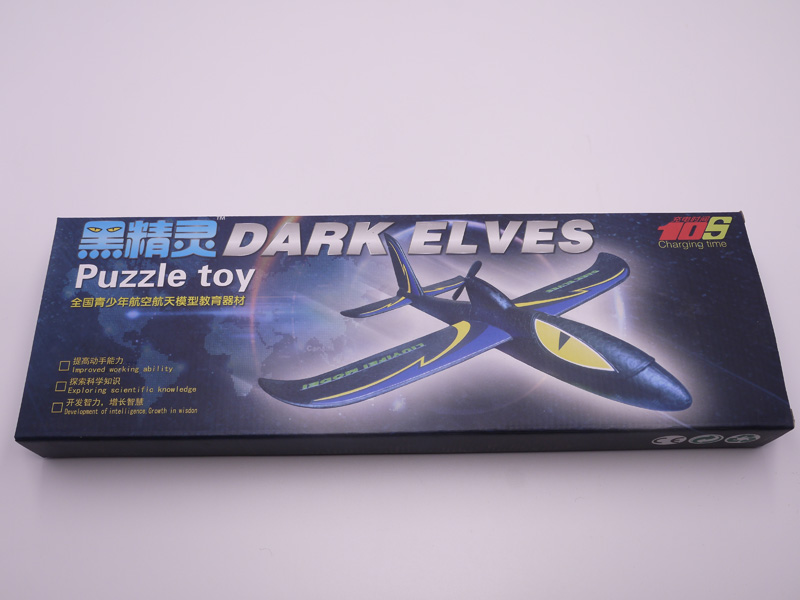 Dark Elves Capacitor Electric Hand Throwing Free-flying EPP RC Glider DIY Airplane Model