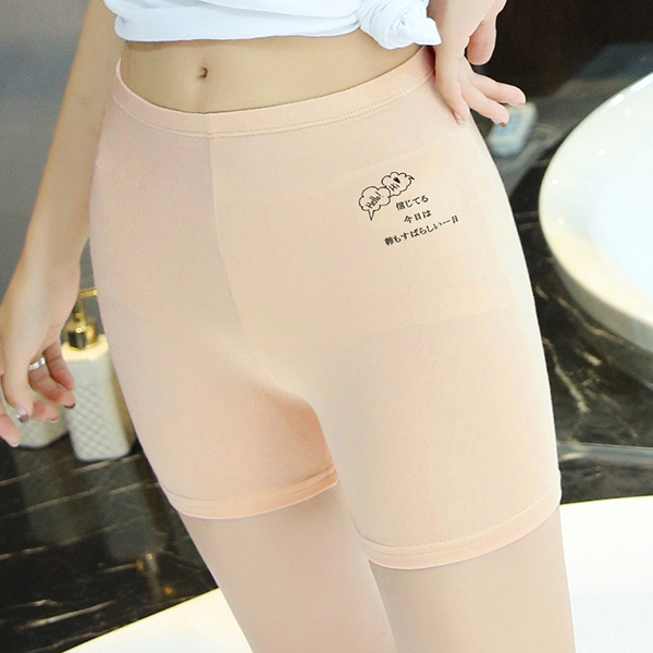 Soft Seamless Breathable High Waist Shaping Underwear