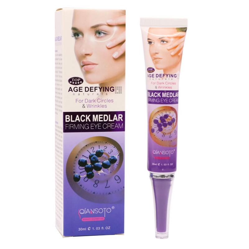 30g Natural Black Wolfberry Eye Cream