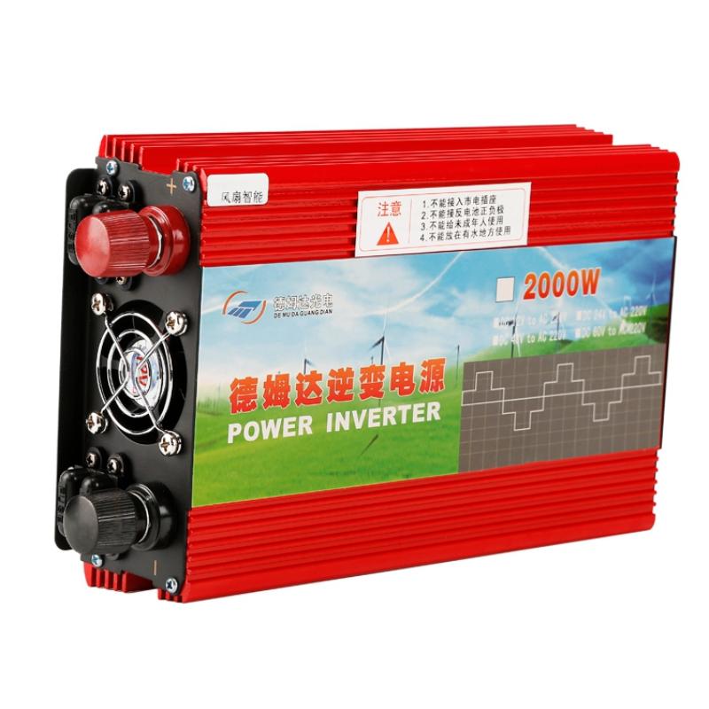 DEMUDA 2000W Peak 12V/24V DC to 110V AC Power Inverter Modified Sine Wave Inverter