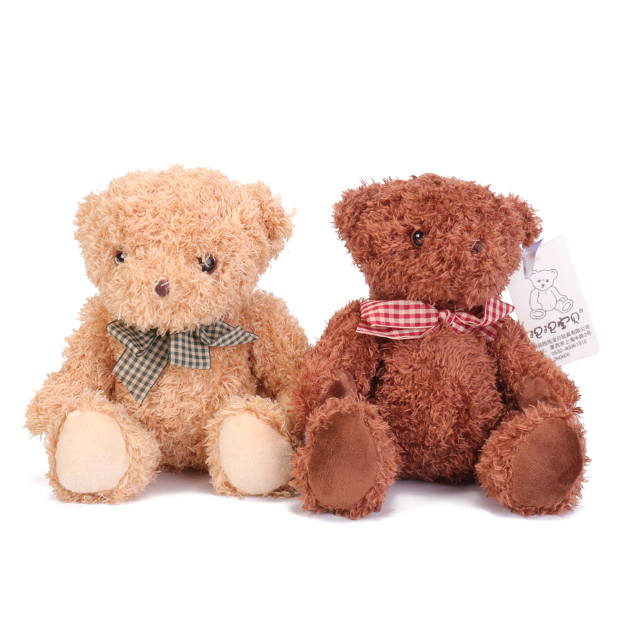 8 Inch Teddy Bear Stuffed Animal Plush Toys Doll for Kids Baby Christmas Birthday Gifts