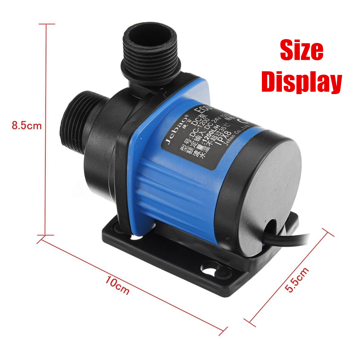 JEBAO DC1200 Adjustable Frequency Wate Submersible Aquarium Air Pump Fish Tank W/ Controller