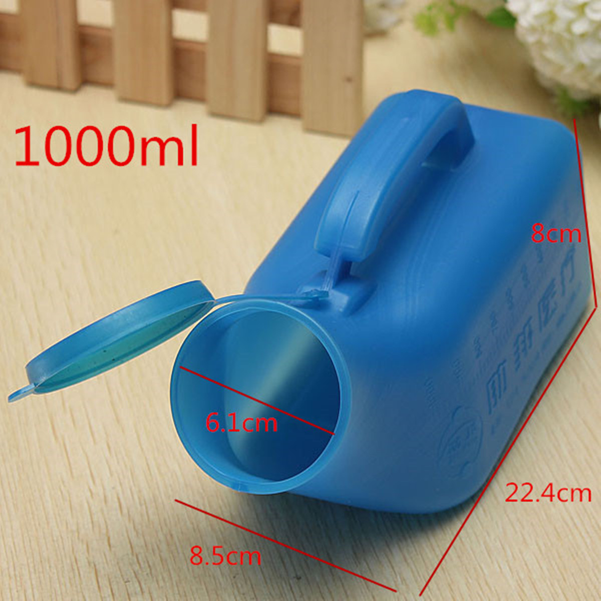 5e74496a8dd4 1000ml Men Male Urinal Pee Bottles Portable Toilet Camping Travel Tent  Convenience