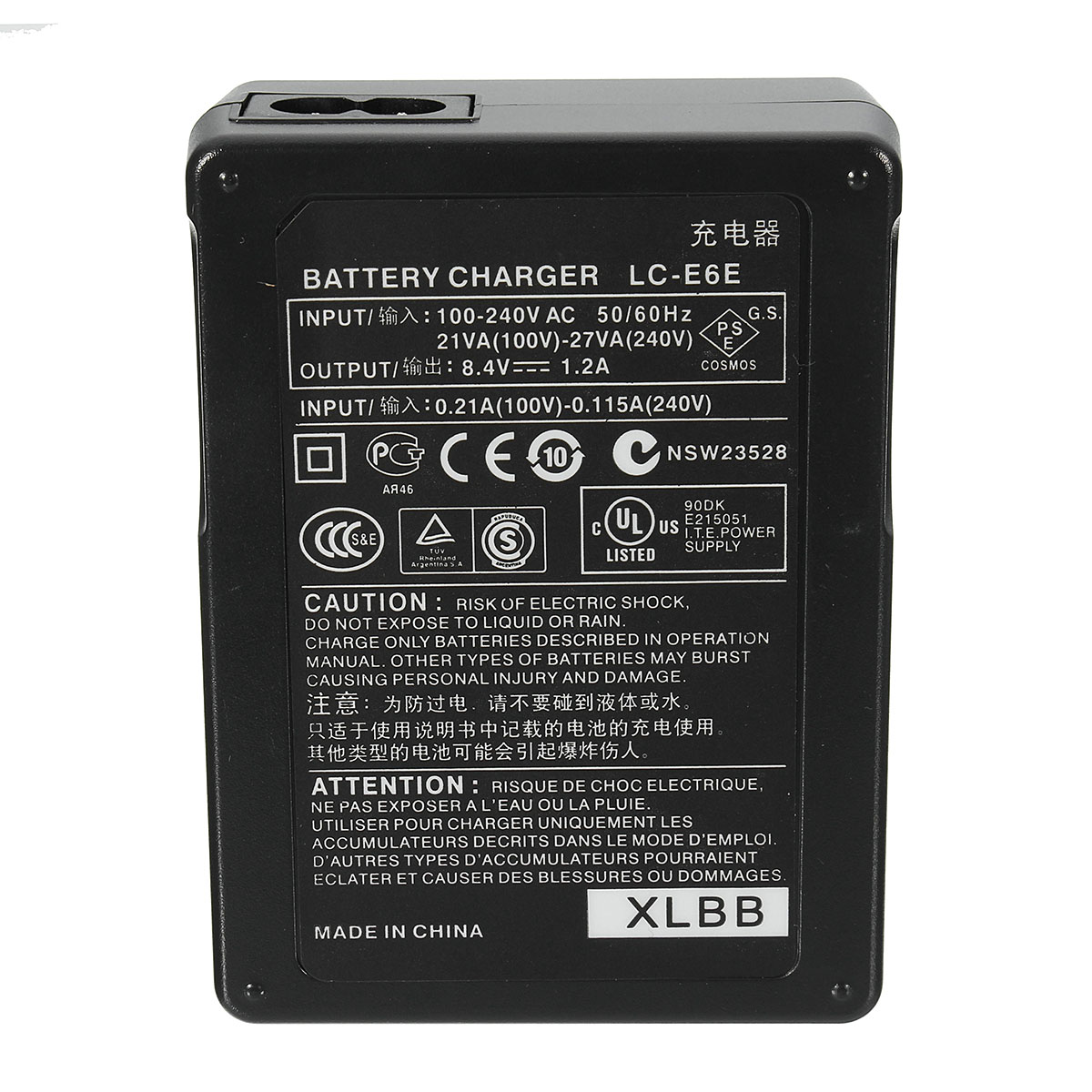 7-Type Battery Charger Two Slot Coin Cell Battery Charger For Canon Camera