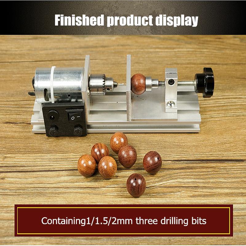 DC 24V 50W Mini Lathe Beads Machine Woodworking DIY Standard Set with Power