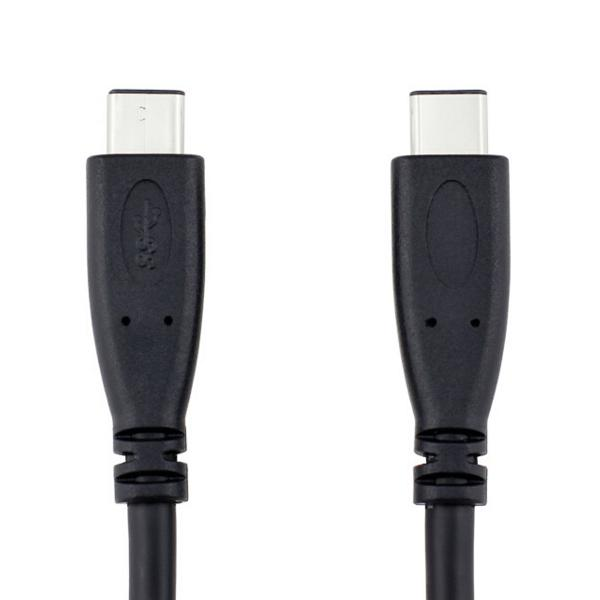 ULT Unite 1m USB3.1 Type C Male to Male Data Cable for Laptop Cell Phone Hard Driver WHITE