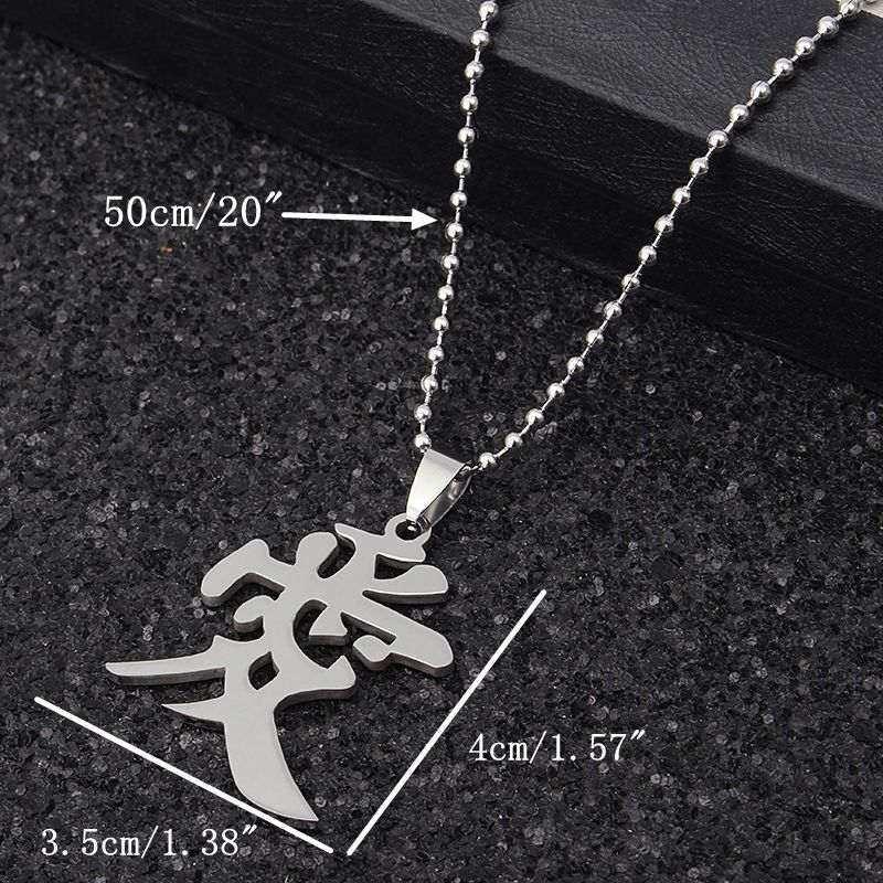 Chinese Character Ai Love Stainless Steel Necklace Women Men Chain