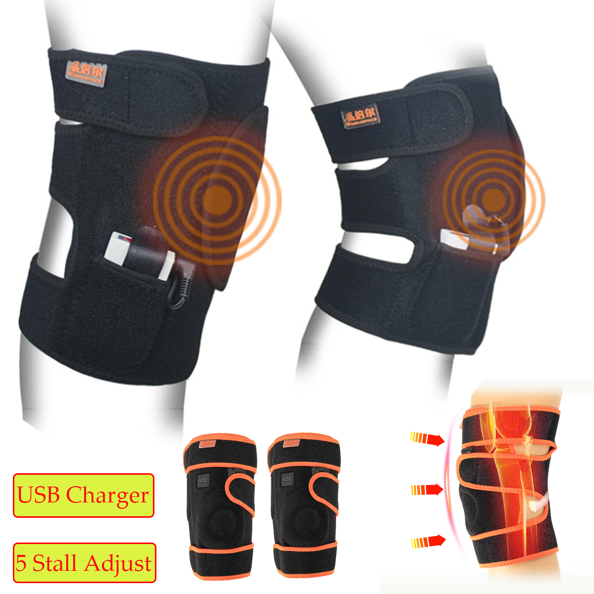 Warm Electric Heating Kneepad Outdoor Ski Sport Battery USB Adjustable Knee Pads