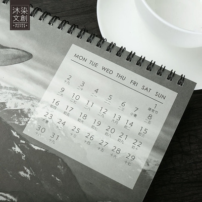 2018 Creative luminous calendar Large Desktop Paper Calendar Dual Daily Scheduler Table Planner