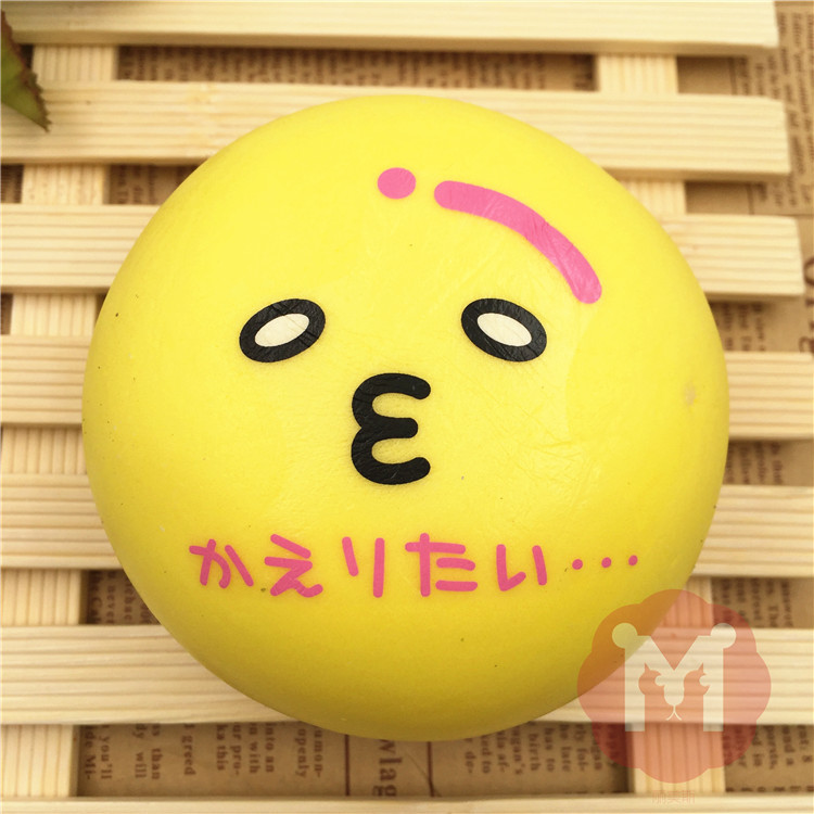Squishy Toys 4.5cm Slow Raising Kawaii Random Emoji Simulate Bread Decor Phone Charm Keychain Straps