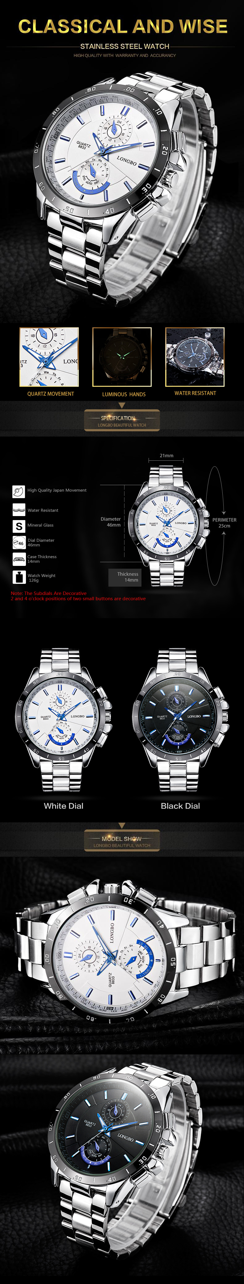 LONGBO 8833 Men Quartz Watch