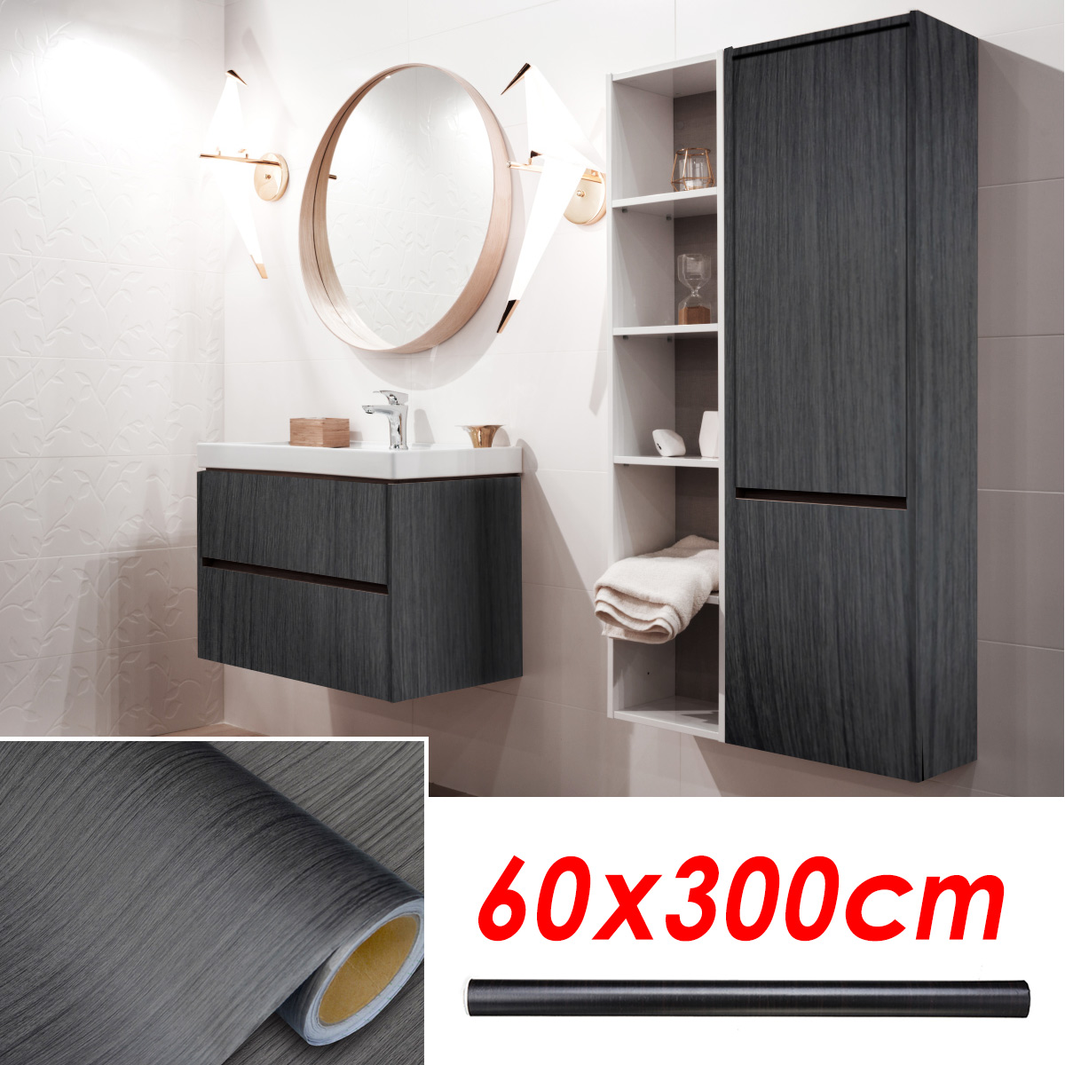 60*300cm Wood Grain Self Adhesive Contact Paper Wall Paper Furniture Sticker