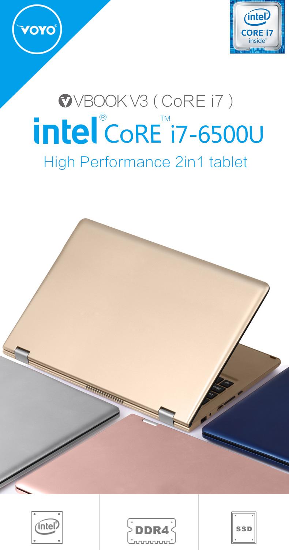 VOYO VBOOK V3 512GB SSD Skylake Core I7 6500U 16G 13.3 Inch Windows 10.1 Tablet Gold