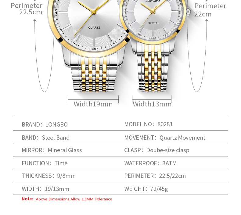 LONGBO 80281 Casual Style Stainless Steel Couple Watch Gift