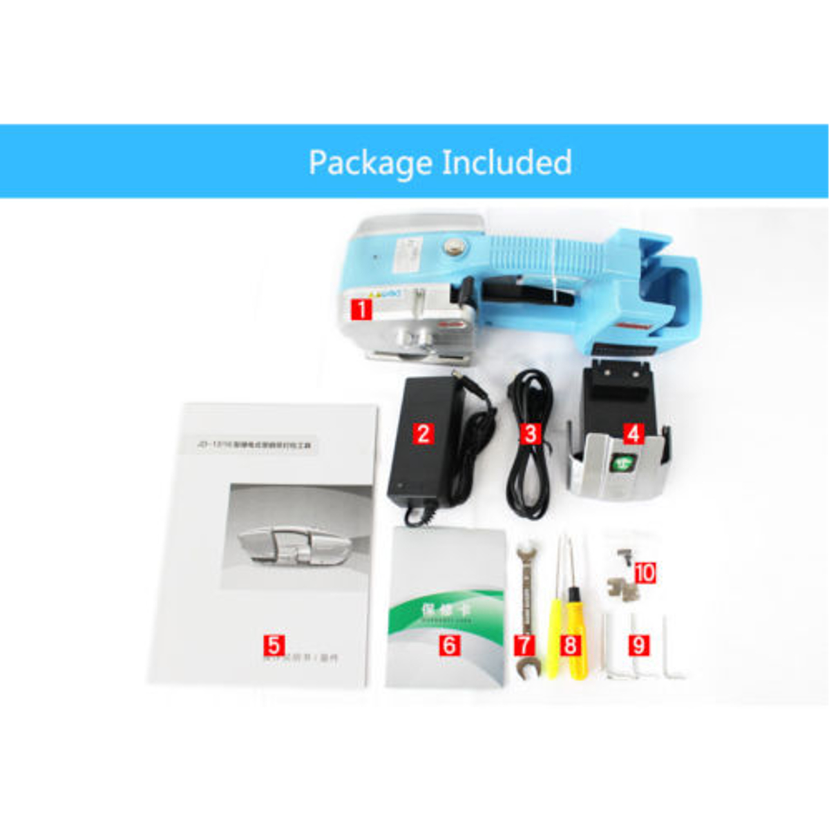 Portable Electric Strapping Machine Plastic Steel Belt Packing Baler Machine