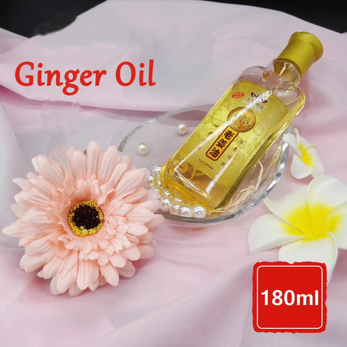 180ml New Therapy Lymphatic Drainage Ginger Essential Oil