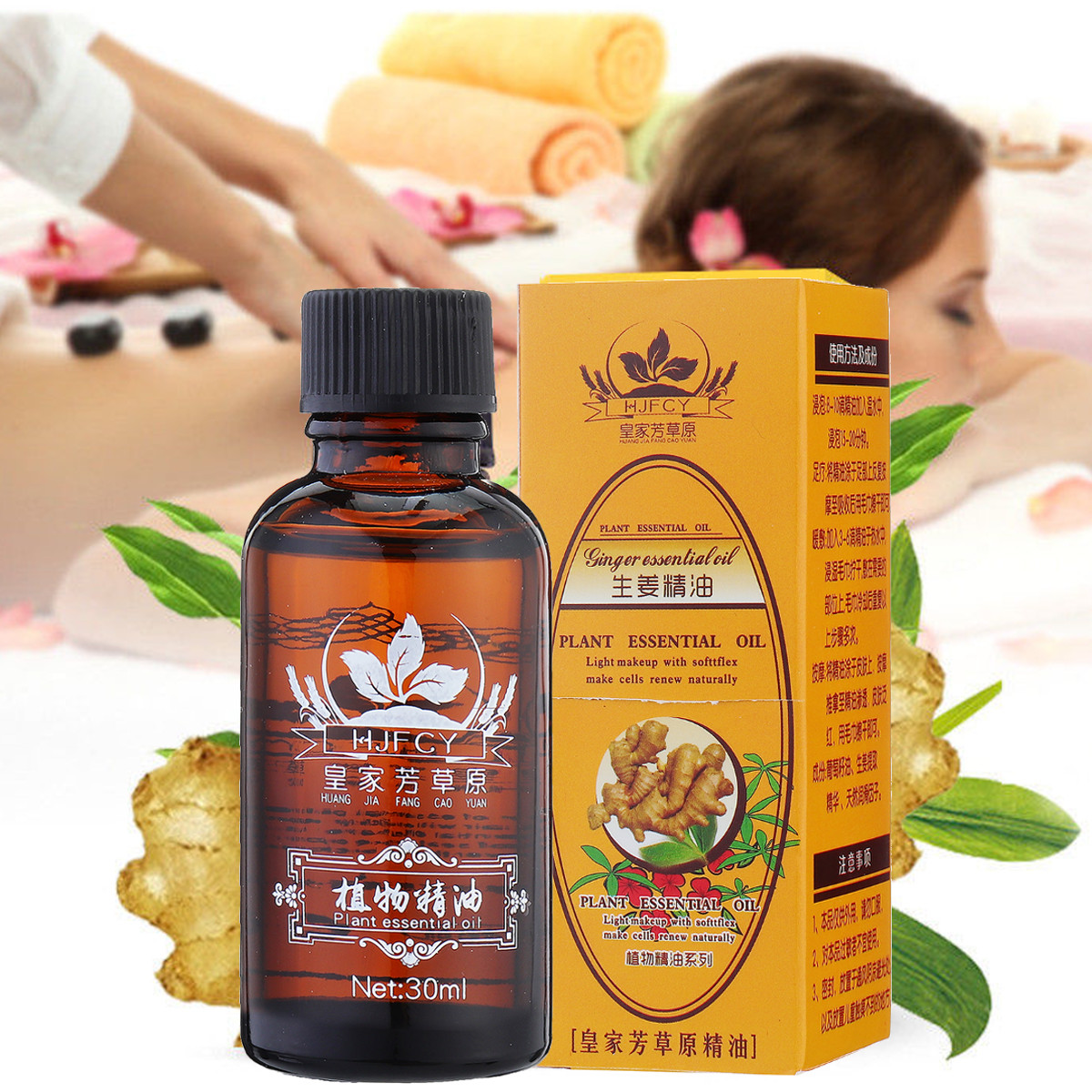 100% Natural Plant Therapy Lymphatic Drainage Ginger Oil