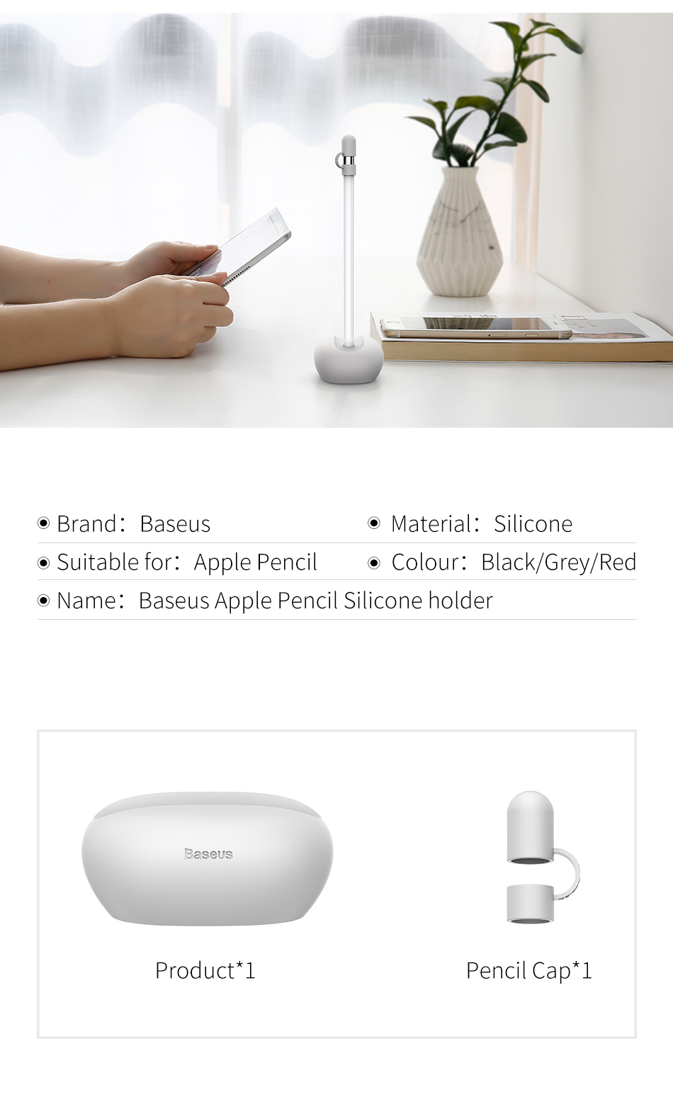 Baseus Silicone Holder With Pencil Cap For Apple Pencil (2015)