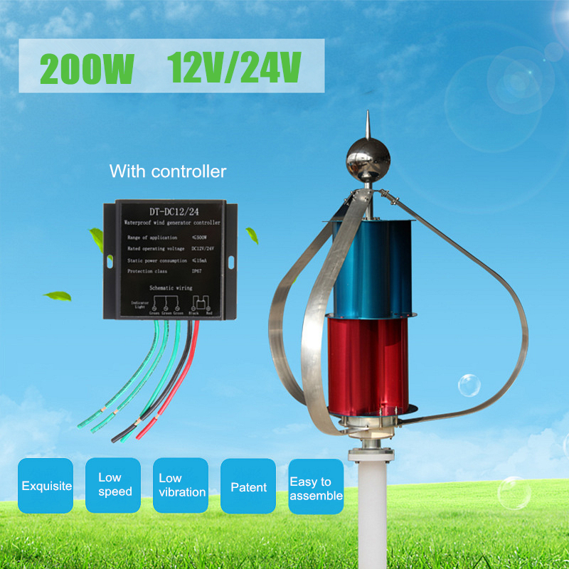 200W 12V/24V Vertical Axis Permanent Magnet Wind Turbine Wind Generator with Controller