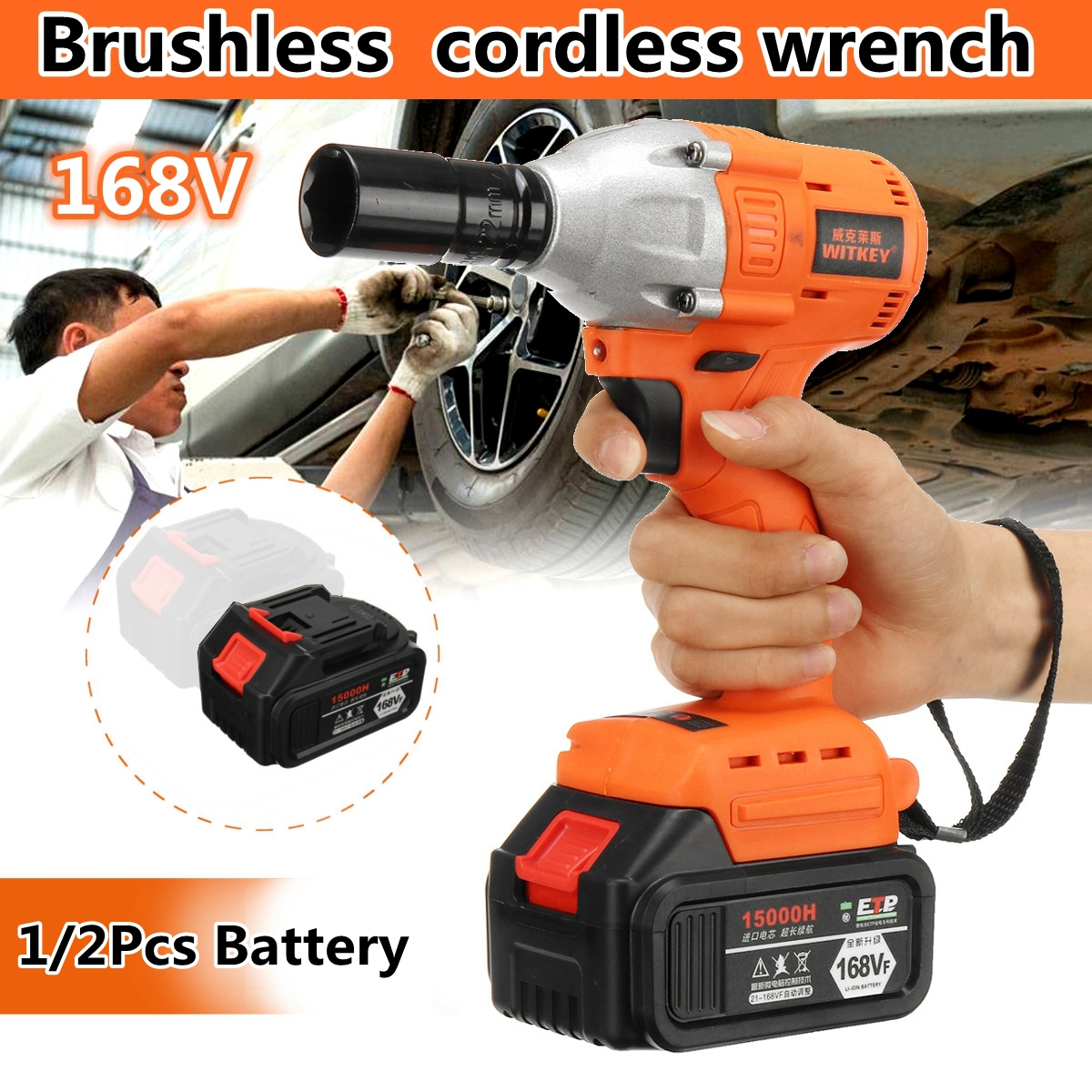 WK-168W-2 168V Cordless Power Wrench Brushless 520Nm Torque Electric Wrench Power Tools
