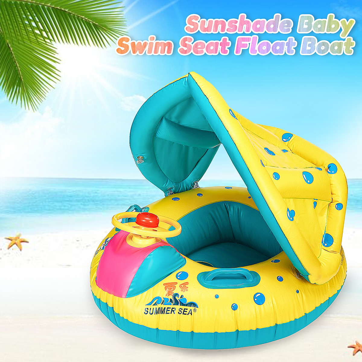 Adjustable Sunshade Baby Swim Inflatable Float Seat Boat Swimming Ring