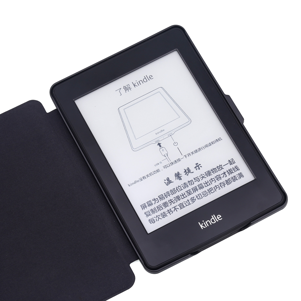 ABS Plastic Village Autumn Harvest Painted Smart Sleep Protective Cover Case For Kindle Paperwhite 1/2/3 eBook Reader
