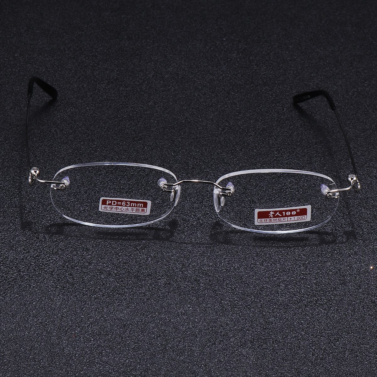 BRAODISON Rimless Frame Presbyopic Reading Glasses