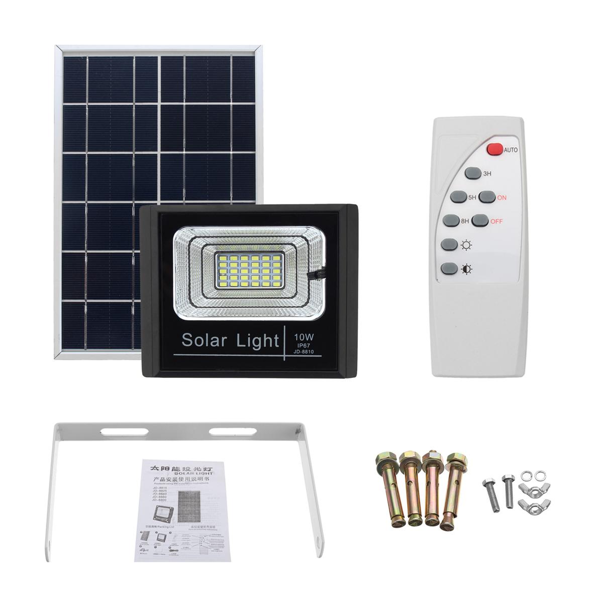 10W Waterproof Solar Power Panel Light Battery Charging Lamp Remote Control Outdoor Yard Lantern