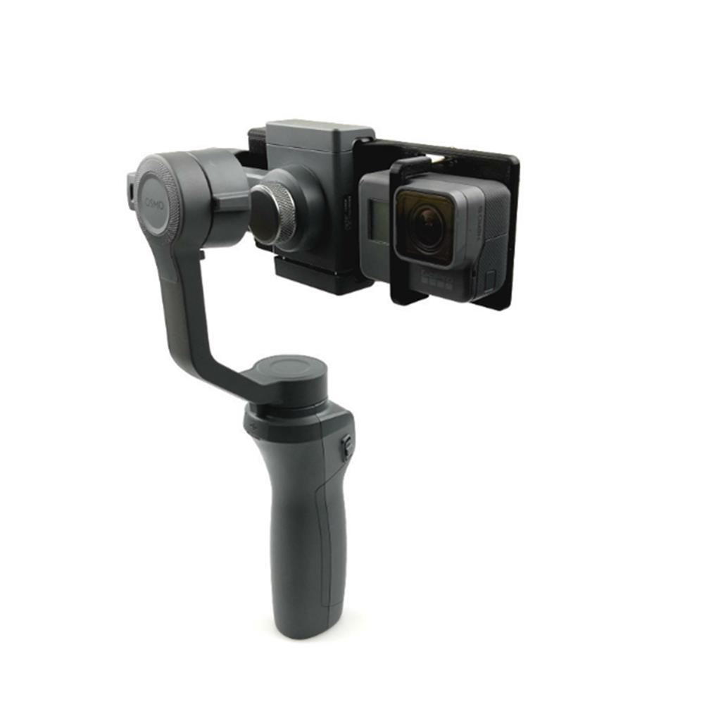 Mounting Adapter for DJI OSMO Mobile 1/2 to Gopro 3/4/5